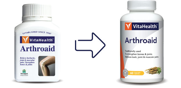 VitaHealth Malaysia Supplement: New Look, Same Quality For Our Joint Care Supplement - Arthroaid