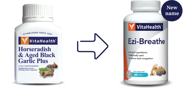 VitaHealth Malaysia Supplement: New Look, Same Quality For Our Health Supplements - Ezi-Breathe