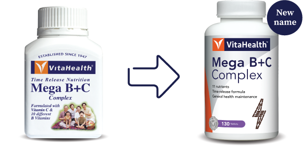 VitaHealth Malaysia Supplement: New Look, Same Quality For Our Health Supplements - Mega B+C Complex