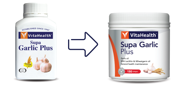 VitaHealth Malaysia Supplement: New Look, Same Quality For Our Health Supplements - Supa Garlic Plus