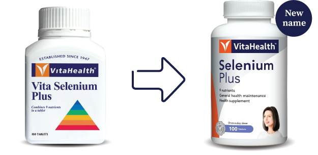 VitaHealth Malaysia Supplement: New Look, Same Quality For Our Health Supplements - Selenium Plus