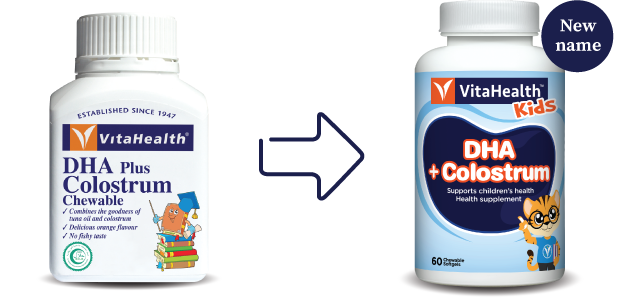 New-Look-Bottle-Announcement-DHA+Colostrum